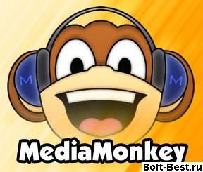 MediaMonkey Download