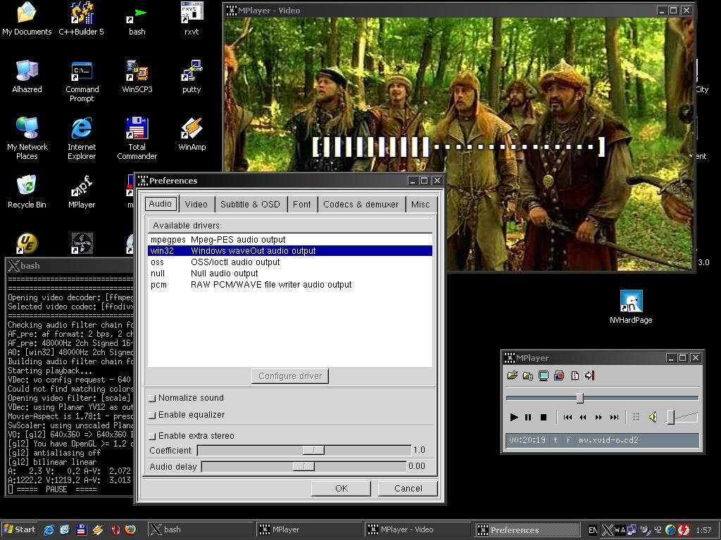 MPlayer Download